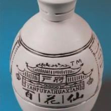 供应陶瓷工艺品 陶瓷酒瓶图库•陶瓷酒坛•陶瓷酒坛厂•陶瓷酒坛定做