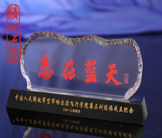 供应水晶工艺品奖杯定做水晶奖杯水晶