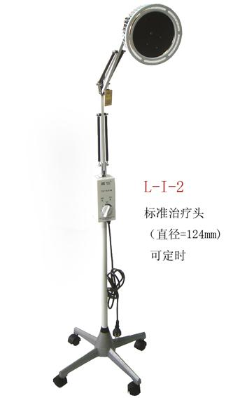 西安老人轮椅助行器坐便器专业销售公司