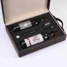 供应香港红酒至洛阳