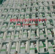 孔雀石绿速测试剂图片