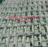供应巴豆油检测试剂