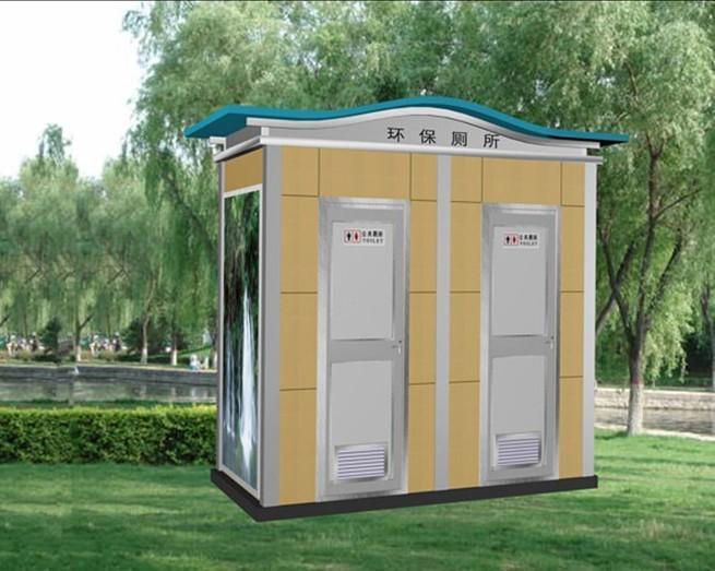 钢挂铝塑板移动厕所