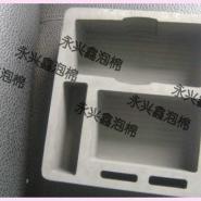 白色无毒EVA/手机盒时尚内衬图片