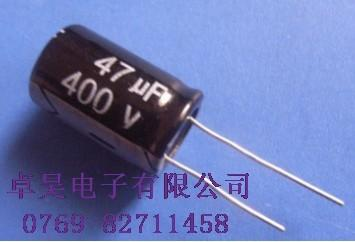 供应系列高压电容