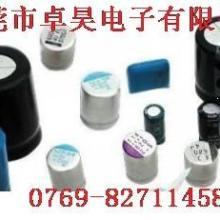 供应铝电解电容