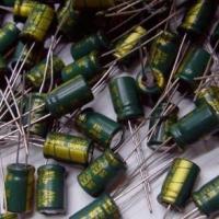 供应高频低阻电解电容