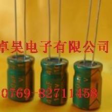 产销电解电容