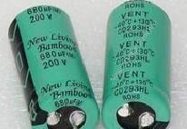 供应长寿命电解电容