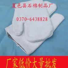 供应批发石棉手套