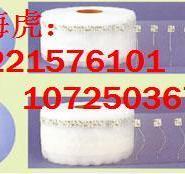 三角袋泡茶包无纺布包装材料图片