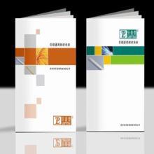 供应印刷杂志书籍专业凸版纸