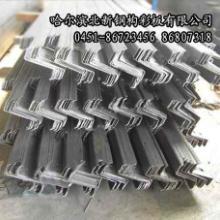 供应哈尔滨镀锌z型钢厂家首选北新刚构彩板有限公司批发