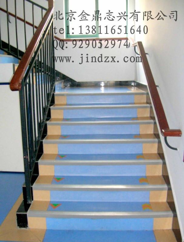 防滑条  做法_楼梯踏步防滑条做法?-
