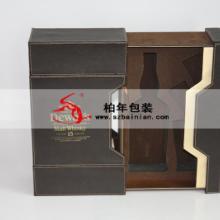 高档红酒皮盒红酒皮盒设计红酒包装设计