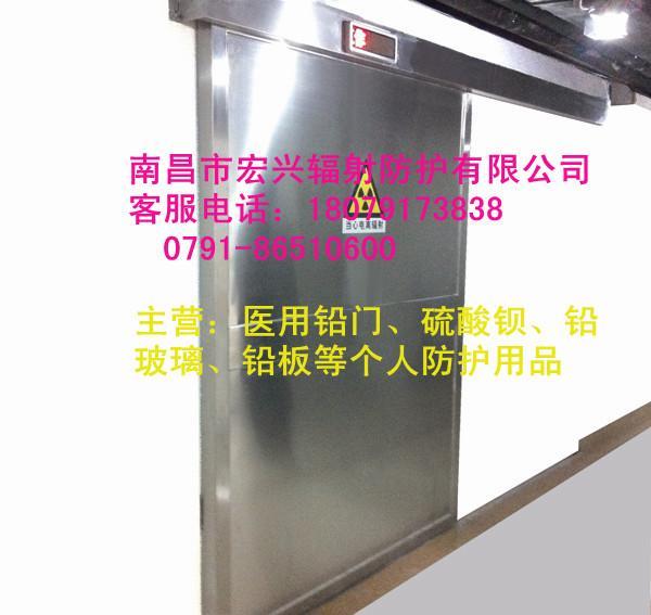 亳州射线防护铅门价格