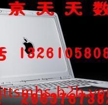 北京回收苹果ipad平板电脑回收苹果ipad2平板电脑