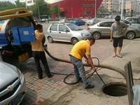 宁波化粪池清理18157427672图片