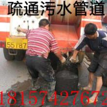 江东通途路吸粪车抽粪 专业人工清理化粪池 环卫抽粪批发