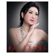厂家直销BeautyBank化妆品3折供货图片