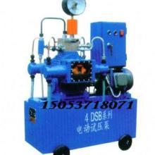 供应试压泵 电动试压泵 电动试压泵分类
