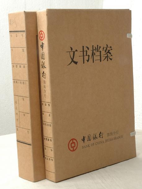 标签: 荆州档案盒优质档案盒只选飞扬档案