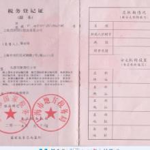 供应上海代理进口食品公司/上海报关代理-提供,安全快速通关门到门
