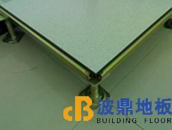 供应邯郸铝合金防静电地板厂家电话 15122726826