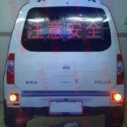梅州太阳能仿真车车型价格/太阳能图片