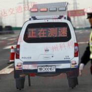 潮州太阳能模拟警示车供应商/太阳图片