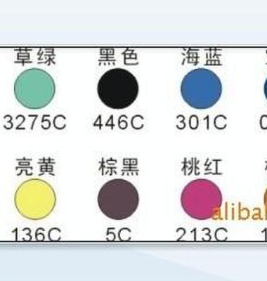 感温粉有色变无色图片/感温粉有色变无色样板图 (4)