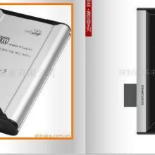 供应移动硬盘塑胶模具加工硬盘外壳模具批发
