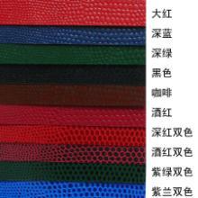 供应PVC珍珠纹蜥蜴纹鳄鱼纹荔枝纹柳叶纹压纹纸批发