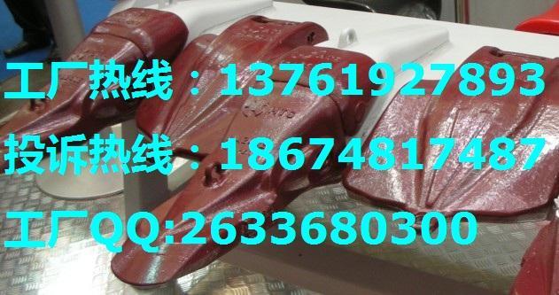 生产卡特D8铲齿销售