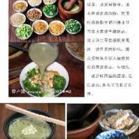 台湾马玉山客家擂茶