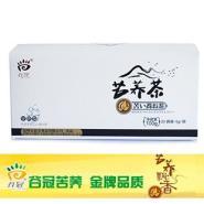 100克白盒麦香型苦荞茶图片