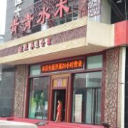 广州番禺周边led显示屏一条龙图片