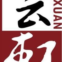 供应上海陶器鉴定拍卖