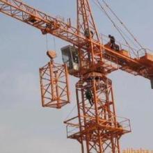 供应北京塔吊