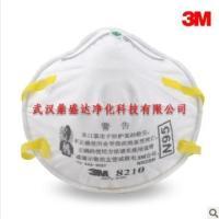 3M8210N95防尘口罩