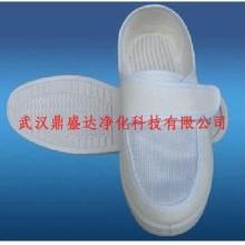 供应湖北武汉防静电斜拉网眼鞋电话,防静电无尘网眼鞋厂家电话,图片