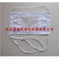 防静电口罩防静电布口罩无尘布口罩防静电条纹口罩