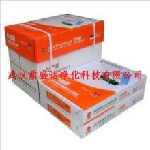 供应复印纸,湖北武汉复印纸生产厂家