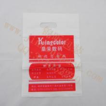 供应手提手机包装塑胶袋