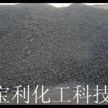 供应优质河北邯郸宝利化工科技高温沥青粉批发