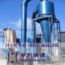 供应高岭土磨粉机、长石磨粉机