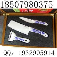 供应陶瓷刀批发