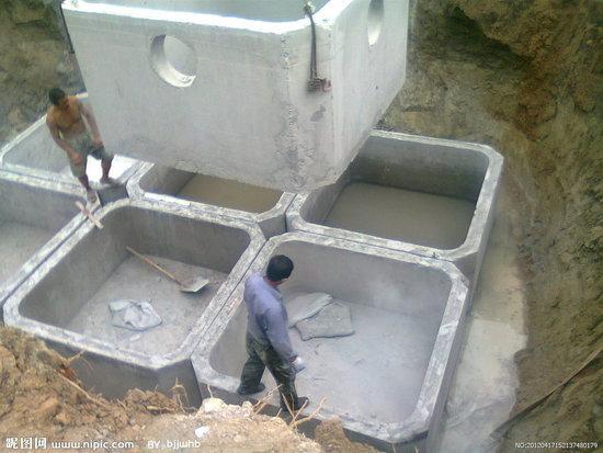 供应钢筋水泥化粪池 图