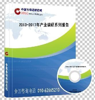 2013-2017年中国动漫行业最新市场研究分析报告