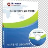 供应中国氟树脂行业预测报告